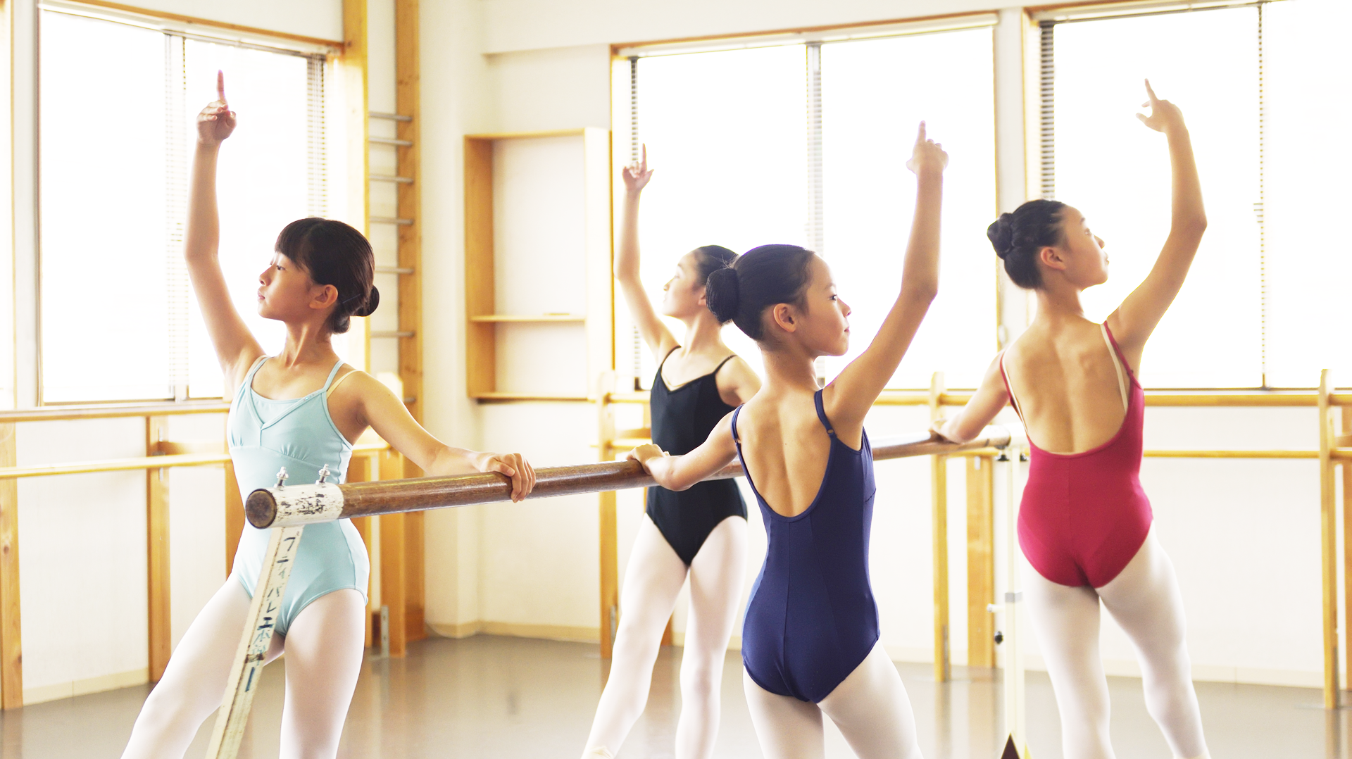 Petit Ballet Studio